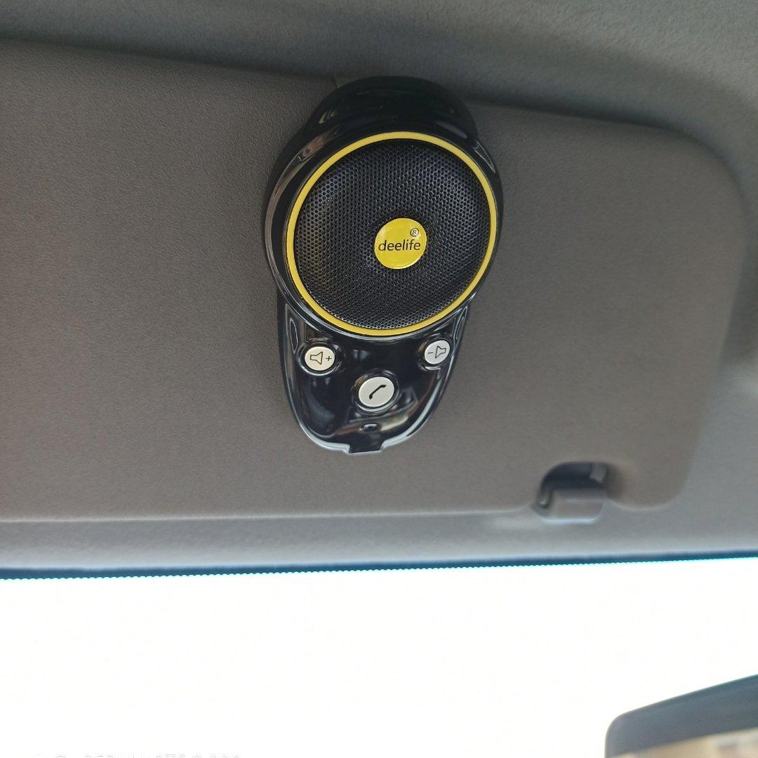 Беспроводная гарнитура в авто от Deelife. - цена