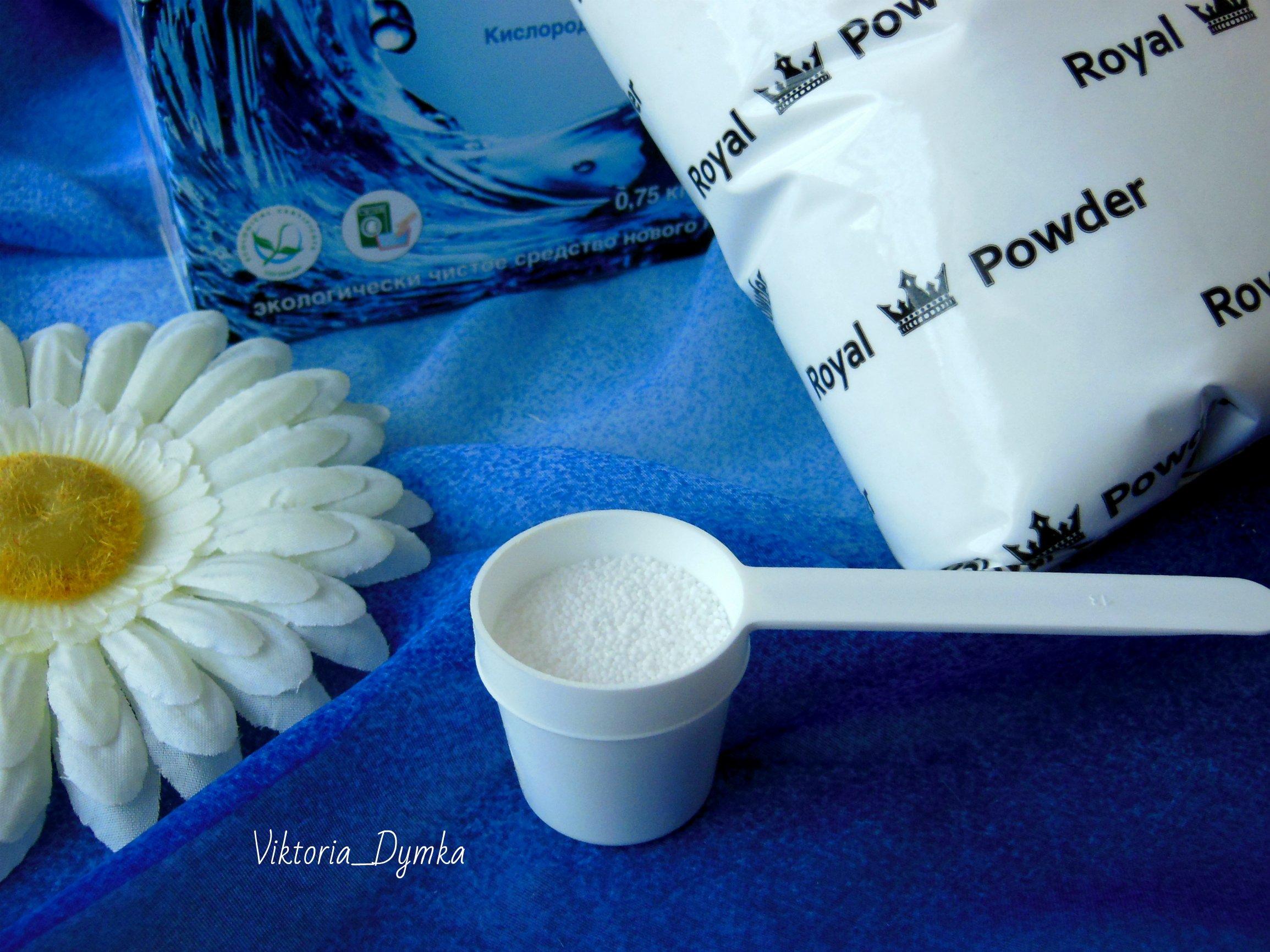Эффективен для белых вещей, справится с давними пятнами и усилит яркость цветным. - характеристики