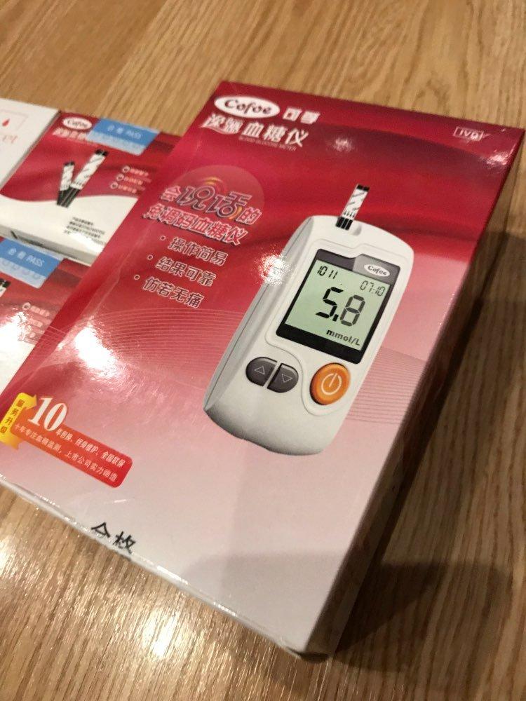 Глюкометр крови Cofoe Yili 50/100 шт тест-полоски глюкозы - фото