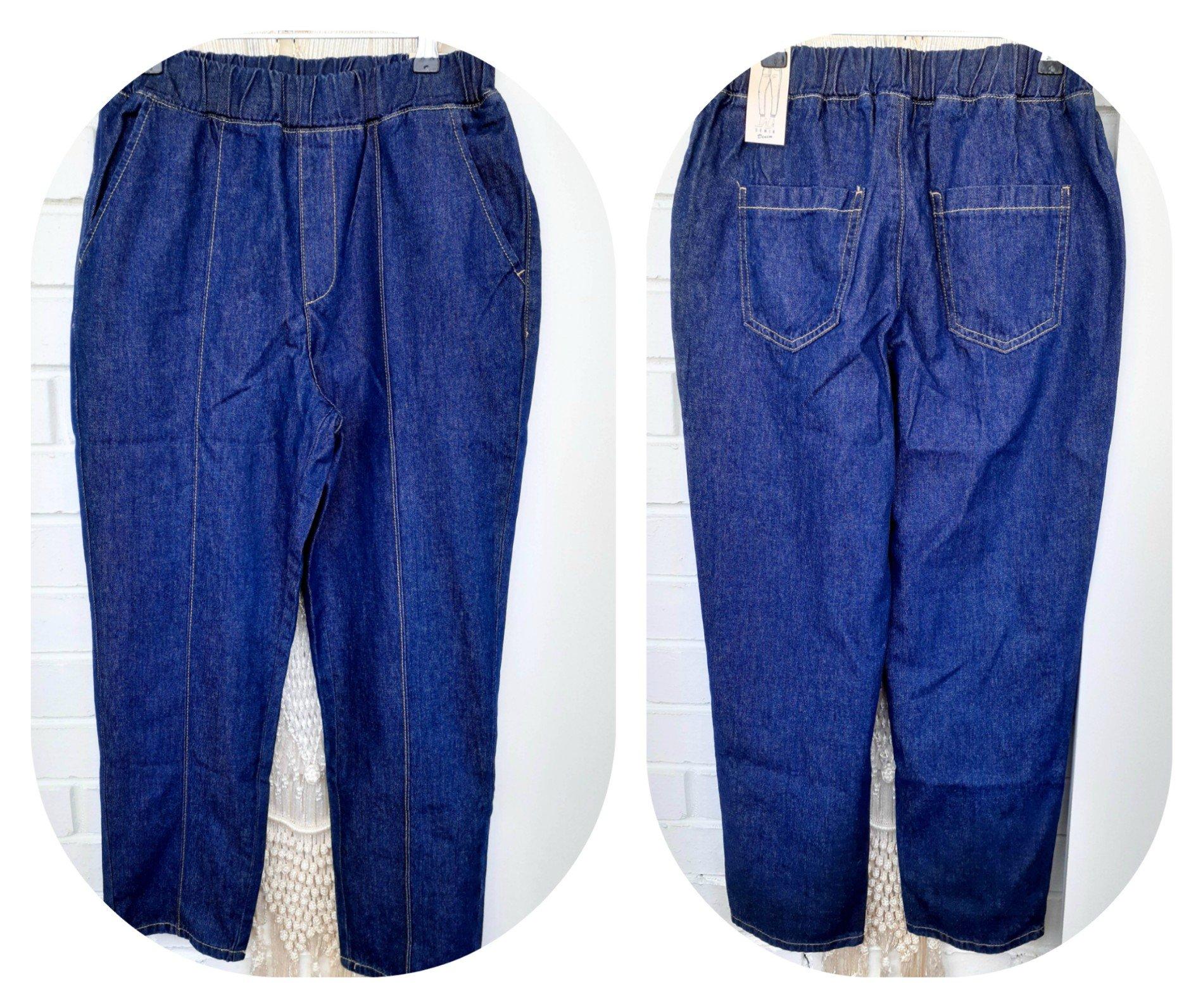 Джинсы SEMIR со стрелками - jeans