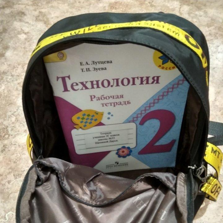 Классный рюкзак от YBYT