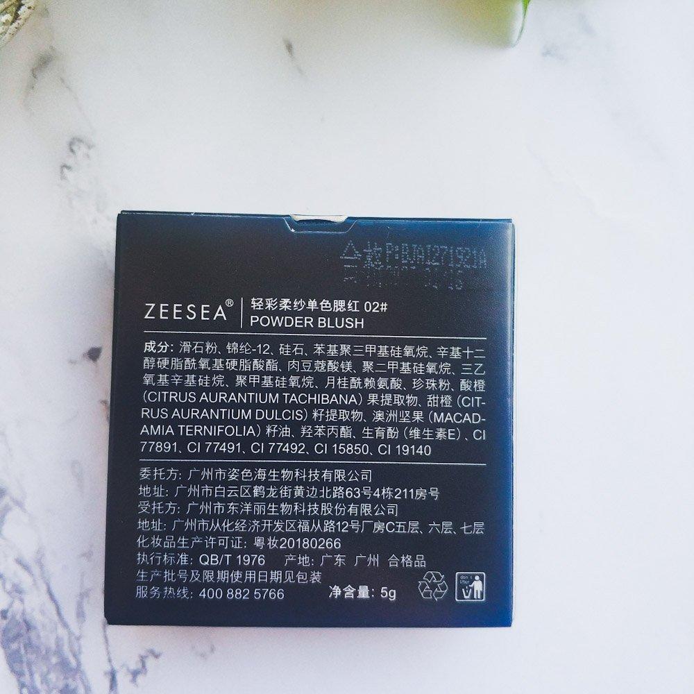 Качественные румяна от бренда  zeesea с Алиэкспресс. - обзор