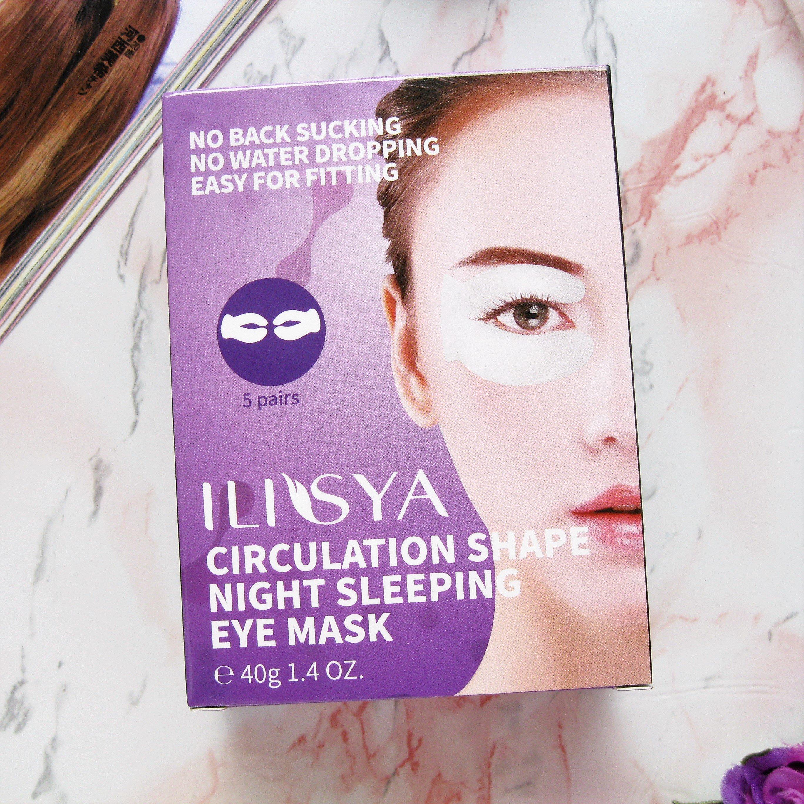 Ночные патчи для глаз ILISYA. Вы спите, а они работают. - цена