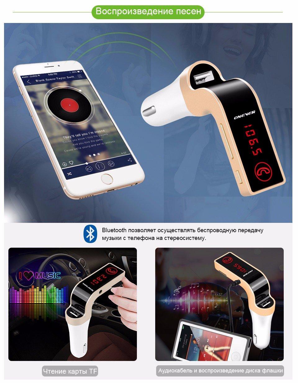 FM трансмиттрер 4 в 1. Hands Free Беспроводной Bluetooth fm-передатчик