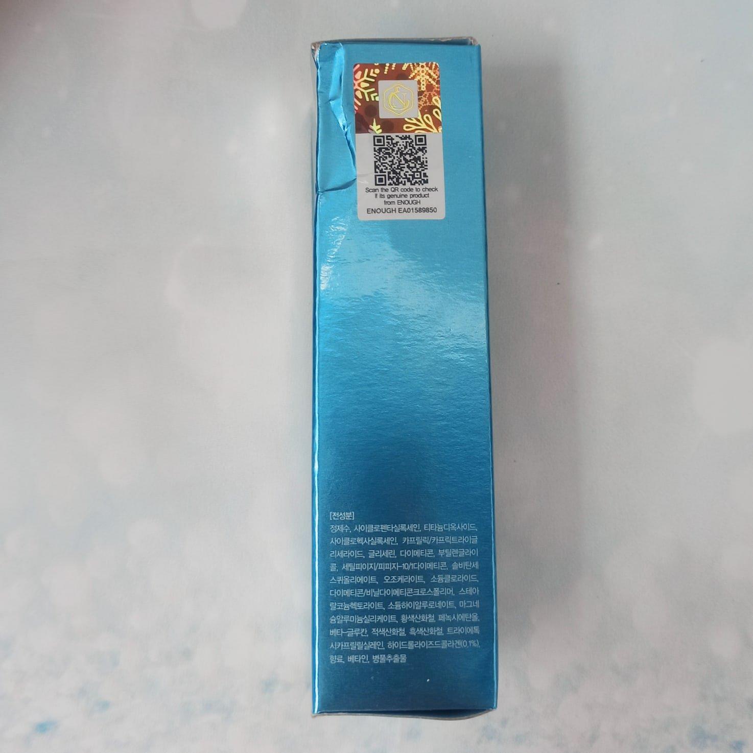 Обзор на Корейский тональный крем SPF 15  с быстрой доставкой из России. Tmall. Оригинал - aliexpress