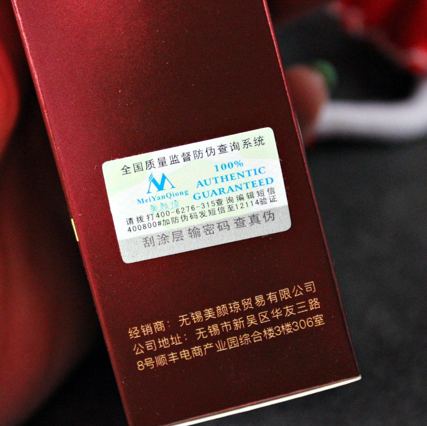 ОТБЕЛИВАЩИЙ КРЕМ  ДЛЯ ЛИЦА И ШЕИ MeiYanQiong - цена