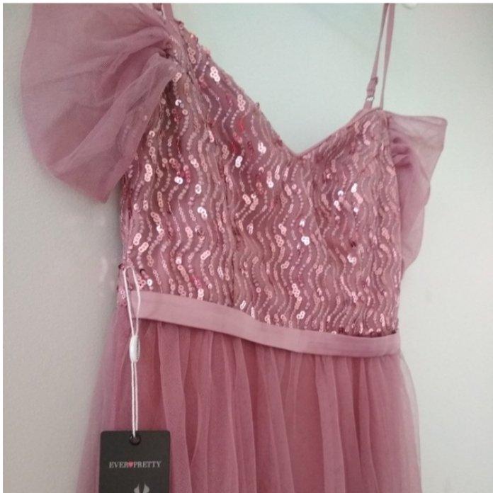 Модное платье - цена