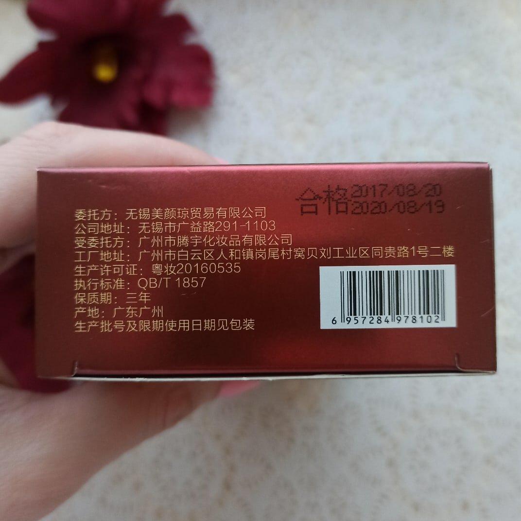 Увлажняющий крем для век от MeiYanQiong - aliexpress