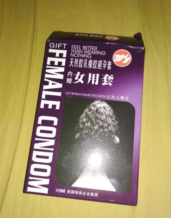 HBM Female condom. Женский презерватив.