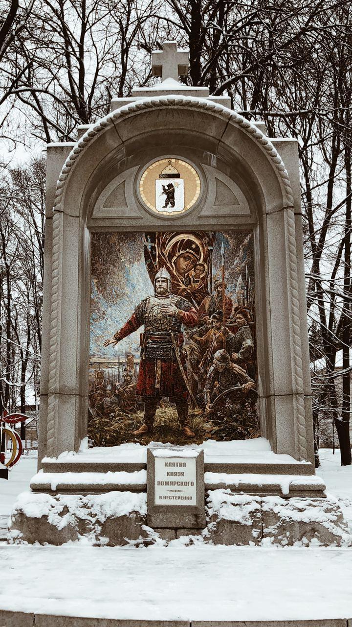Поехали в Ярославль? Гид по городу и советы - цена