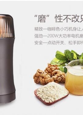 Электрическая кофемолка роторного типа Long Plus