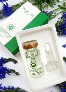 Увлажняющая сыворотка с гиалуроновой кислотой от BEACUIR