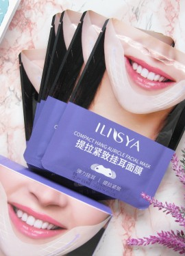 Ночная маска подтягивающая овал лица ILISYA. Что за зверь такой V-line?