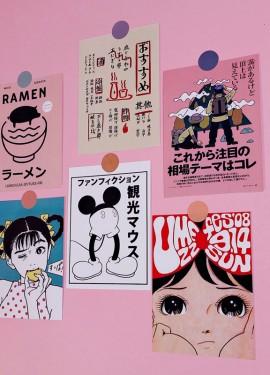 Набор крутых японских постеров для дома