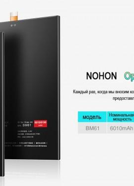 Аккумулятор NOHON, или вторая жизнь планшета Xiaomi MiPad 2 и других гаджетов