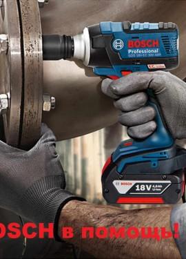 Bosch GDS 18V-EC  ударный гайковерт 11.11 Распродажа на AliExpress, которую все ждали