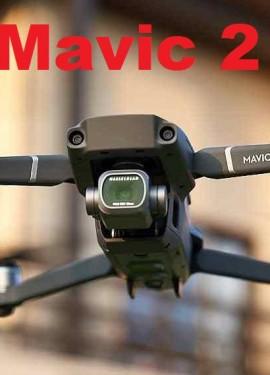 Квадрокоптер DJI Mavic 2 Pro 11.11 Распродажа на AliExpress, которую все ждали