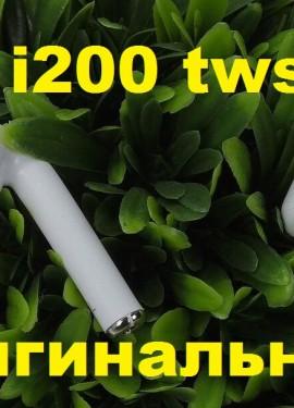I200 tws 1:1 copy AirPods 2 беспроводные Bluetooth наушники