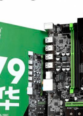 Processador de servidor XEON E5 2690, placa-me XUANANZHI X79, 32 GB de RAM