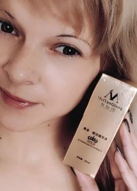 Сыворотка 24К дневной уход за кожей лица от MeiYanQiong