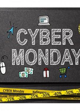 Желанные покупки к киберпонедельнику