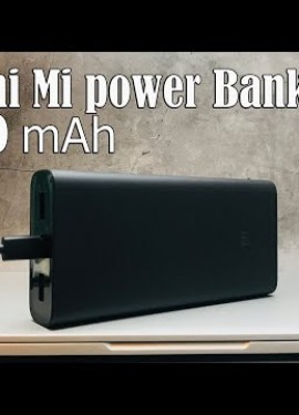 Портативная батарея Xiaomi 20 000mAh v3