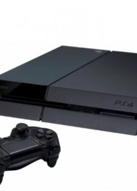 PlayStation 4 с игрой Fortnite - лучший подарок вашему ребенку