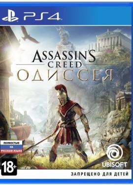 Игра для PS4 Ubisoft Assassins Creed: Одиссея
