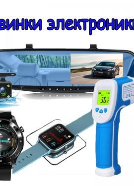 Тройка нужных электронных приборов
