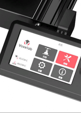 3D принтер Voxelab Aquila.