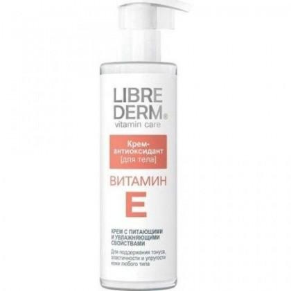 Либридерм LIBRE DERM витамин Е крем для тела антиоксидант 200 мл