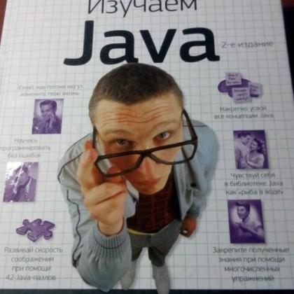 Самая понятная книга о программировании которая мне попадалась