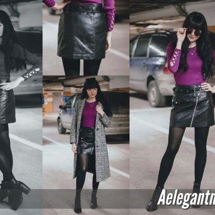 Крутая юбка Aelegantmis
