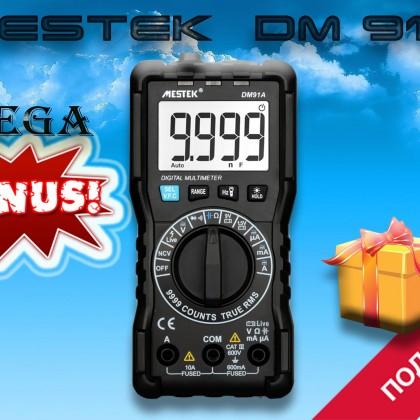 MESTEK DM91A. Подарок от MEGABONUS!
