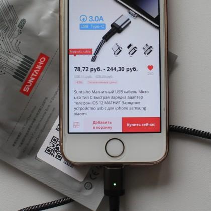 Магнитный кабель для зарядки телефона бренда Suntaiho