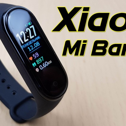 Обзор Xiaomi Mi Band 4: эволюция или революция? Сравнение с Mi Band 3 и Mi Band 2