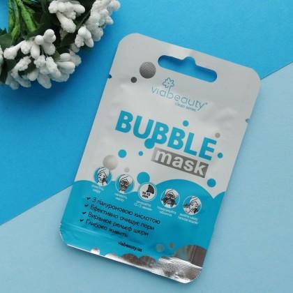 Пузырьковая маска, которая эффективно очистит поры и подарит хорошее настроение