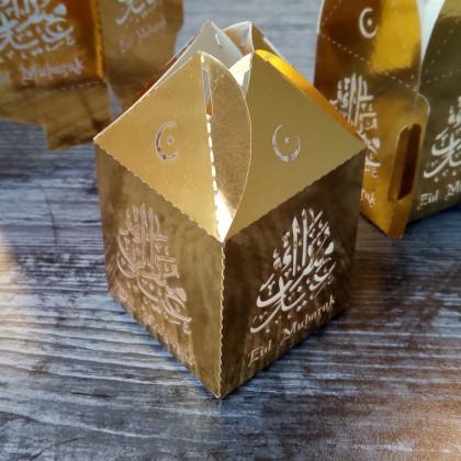 Подарочная коробка Рамадан