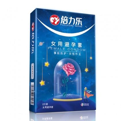 HBM Female condom