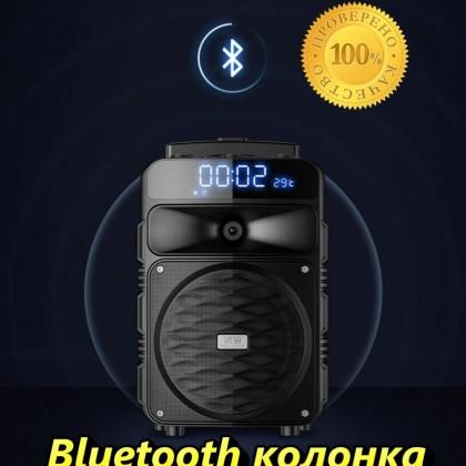 Портативная Bluetooth КОЛОНКА SOAIY T50