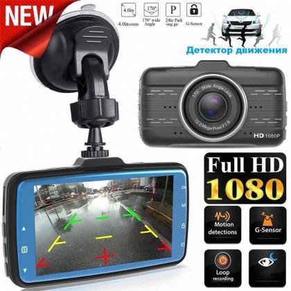 Видеорегистратор с двумя камерами Full HD 1080P