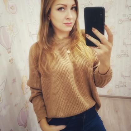Вот он - идеальный осенний свитер!