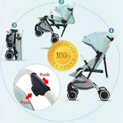Волшебная детская коляска