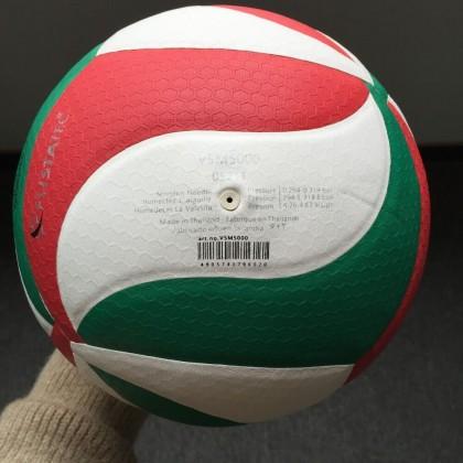 Волейбольный мячик Molten