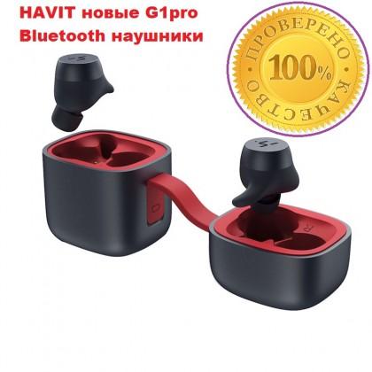 HAVIT G1 топовые TWS bluetooth наушники Это наушники которые не стыдно подарить СЕБЕ!