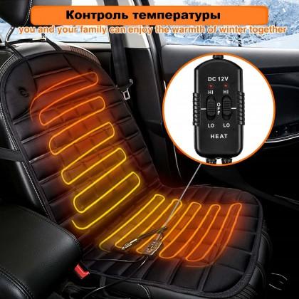 Автомобильная подушка для сиденья с подогревом