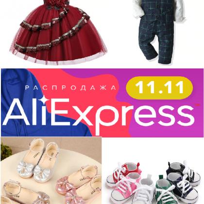 Мой выбор на распродажу 11.11 AliExpress