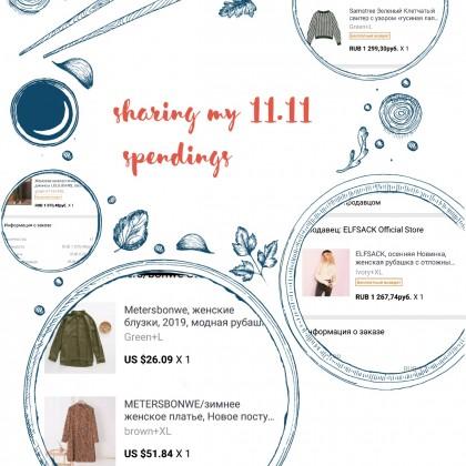 Что я купила на Алиэкспресс 11.11 для себя