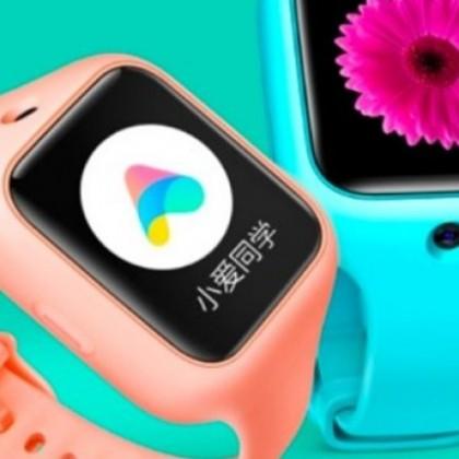Relógios inteligentes para crianas XIAOMI MI BUNNY CHILDREN WATCH 3 4G