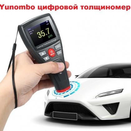 Толщиномер Yunombo цифровой
